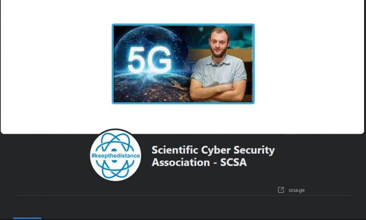 კიბერუსაფრთხოება და კიბერ ინციდენტებზე რეაგირების პლატფორმა 5G ფიჭური ქსელებისთვის