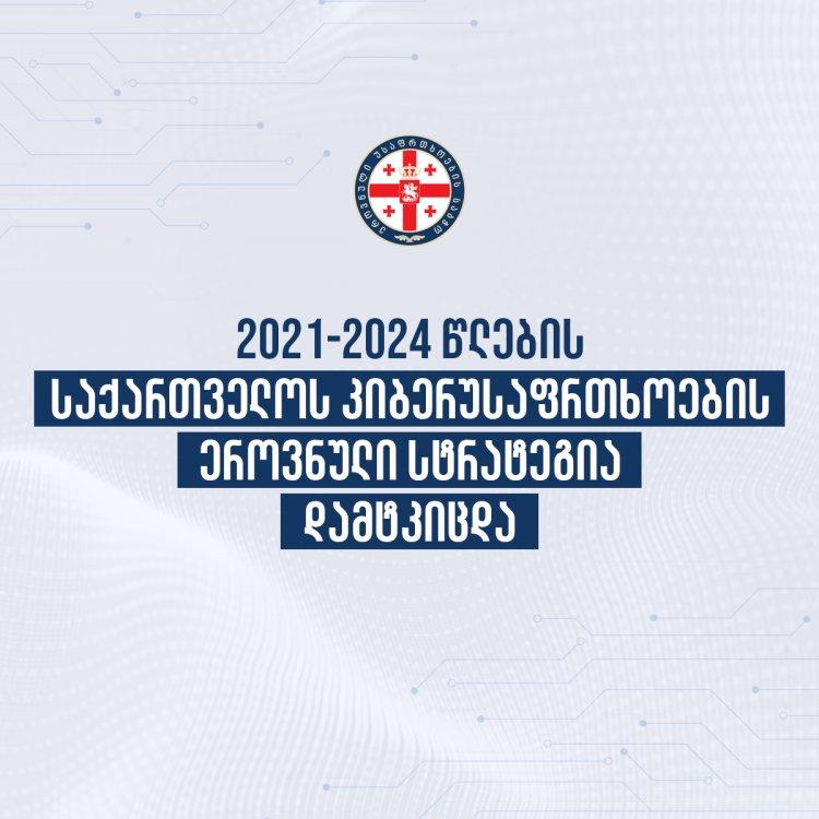 Georgian National Cyber Security Strategy