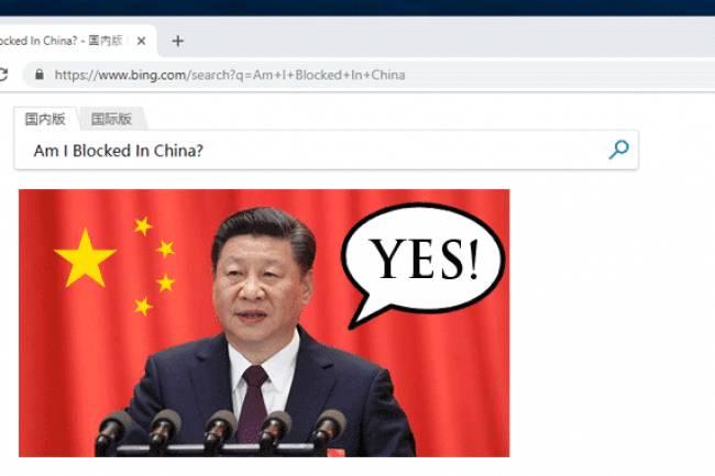 ჩინეთმა Bing-ის საძიებო სისტემა დაბლოკა