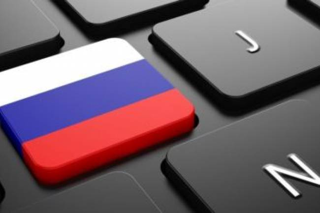 კანონპროექტი რუნეტი 'RuNet' რუსეთის იზოლირება