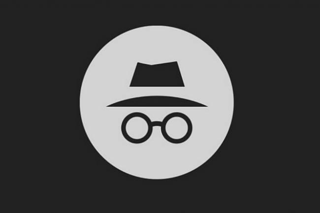 გვხდის თუ არა Incognito Mode ანონიმურს?
