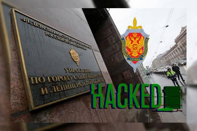 რუსეთის საიდუმლო ფედერალური სადაზვერვო სააგენტო გატეხეს