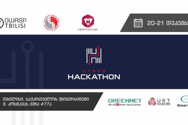 Cyber Hackathon 2019 - კიბერ ჰაკათონი