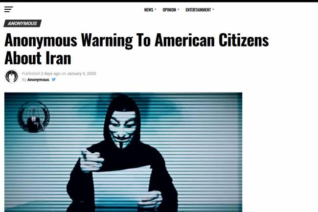 ჰაკერული დაჯგუფება Anonymous ვიდეო მიმართვას ავრცელებს