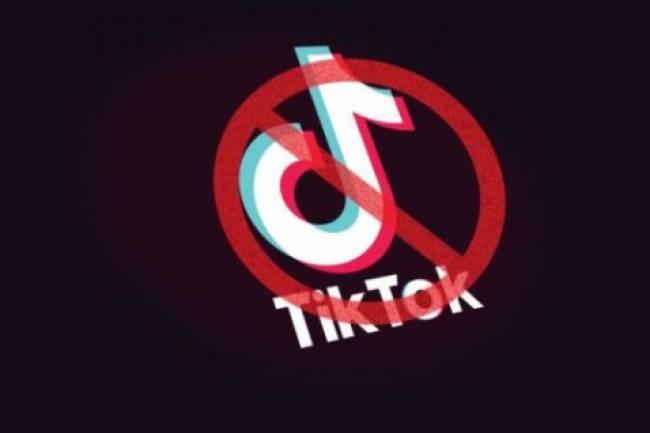 აშშ-ს პრეზიდენტი დონალდ ტრამპის ადმინისტრაცია განიხილავს აშშ-ს მოქალაქეებისთვის TikTok-ის შეზღუდვის საკითხს
