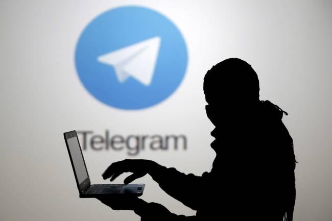 Windows– ის ახალი RAT კონტროლი შესაძლებელია Telegram არხის საშუალებით დაწვრილებითი