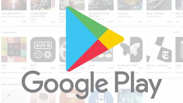 Play Store - დან 85 ყალბი აპლიკაცია წაშალეს