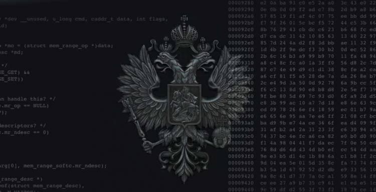 რუსეთის ფედერაცია კიბერდანაშაულთან საბრძოლველად დანაყოფს ქმნის