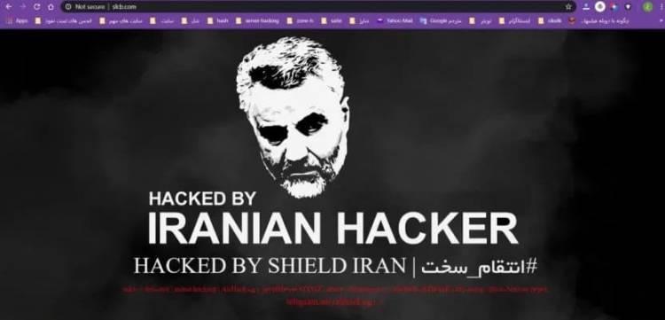 ირანის კიბერშეტევა ამერიკის ფედერალურ და აფრიკის საბანკო სექტორებზე