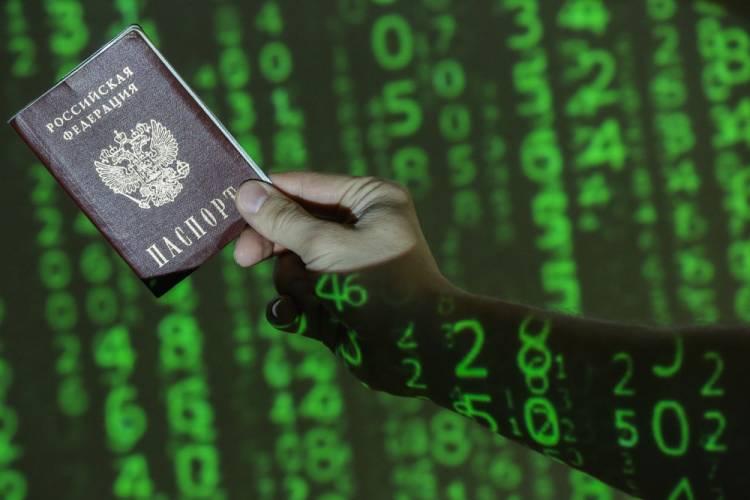 ონლაინ ამომრჩეველთა პასპორტებისს მონაცემების ბაზაში გაჟონვა მოხდა